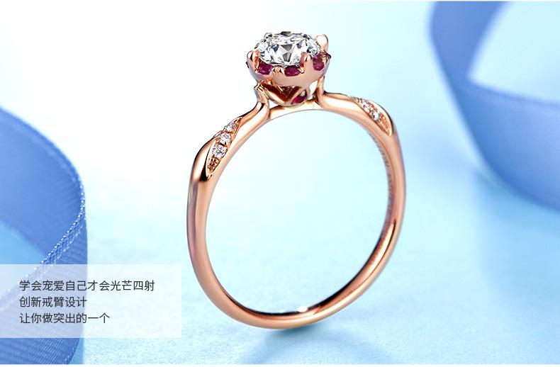 绽放18k玫瑰金钻石戒指_红宝石女戒_结婚钻戒|珂兰官网